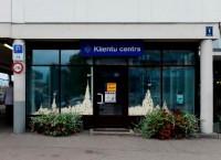 """25 и 26 октября будет закрыт центр обслуживания клиентов """"Rīgas satiksme"""" на ул. Прагас, 1"""