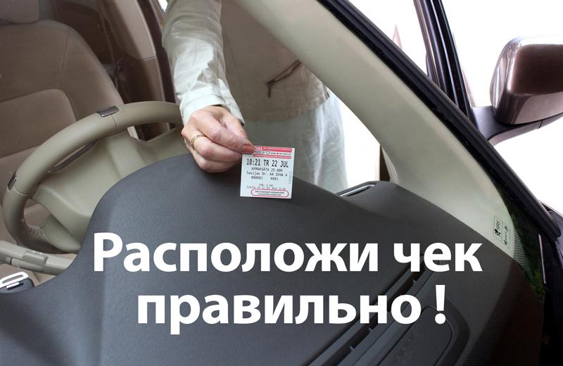 fona-RUS.JPG