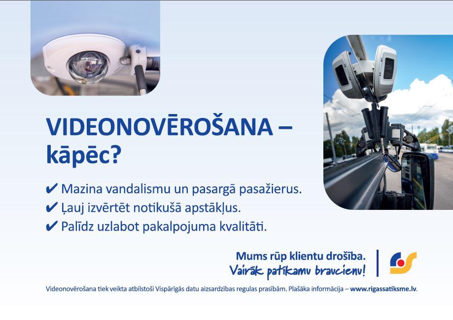 kampana_video.jpg