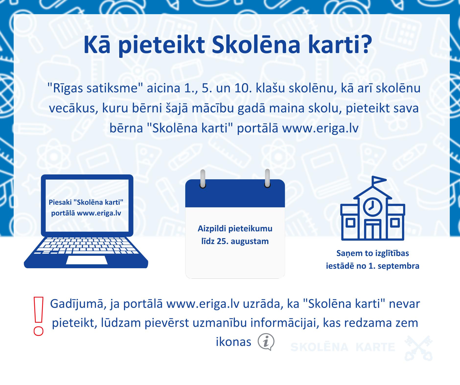 SKOLĒNA KARTE_PNG.png