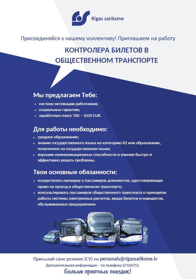 tbk_ru.JPG